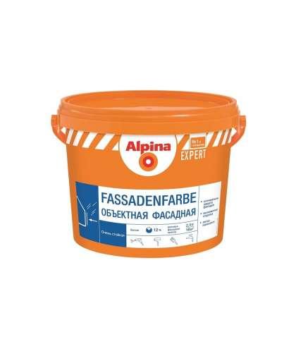 Краска Expert Fassadenfarbe Белая 2.5 л, Alpina