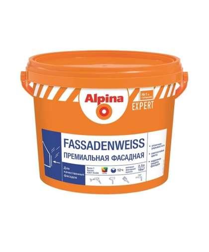 Краска Expert Fassadenweiss База 1 Белая 2.5 л, Alpina