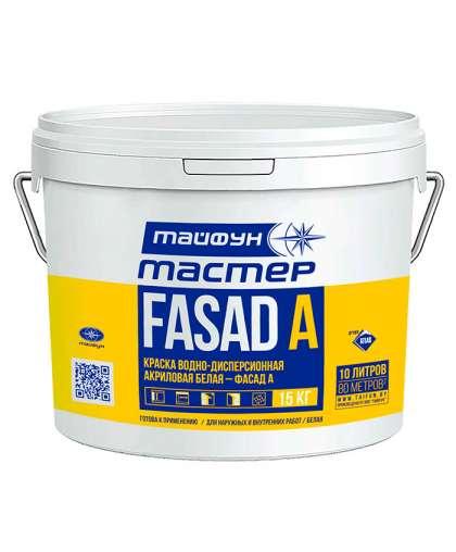 Краска Fasad A Белая 15 кг, Тайфун