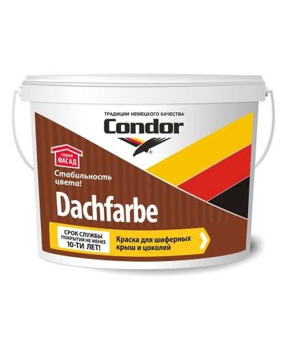 Краска Condor Dachfarbe для шиферных крыш и цоколей D-24 Серая 6.5 кг