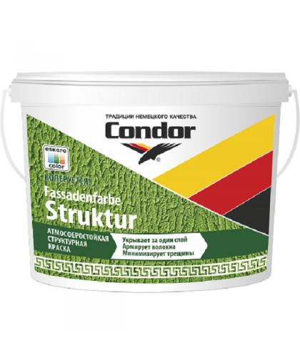 Краска Condor Fassadenfarbe-Struktur 0.2-0.5 7.5 кг