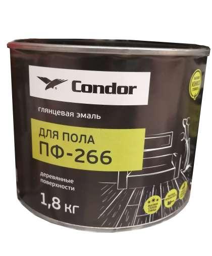 Эмаль Condor ПФ-266 для пола красно-коричневый 1.8 кг