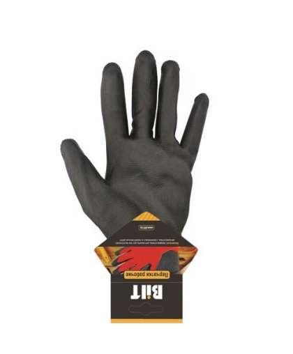 Перчатки Bilt Protect2U Black Line B6234 размер 9