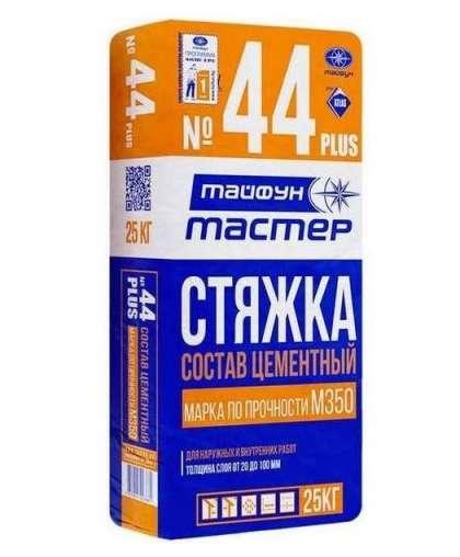 Состав для стяжек Тайфун Мастер №44 Plus цементный 25 кг