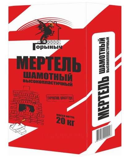 Мертель шамотный высокопластичный Горыныч МШ-28 20 кг