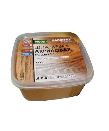 Шпатлевка Farbitex Profi Wood 0.8 кг