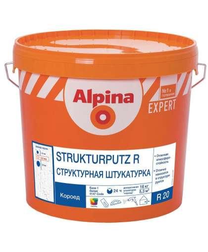 Штукатурка декоративная Alpina Expert Strukturputz R20 База 1 2 мм 16 кг белый