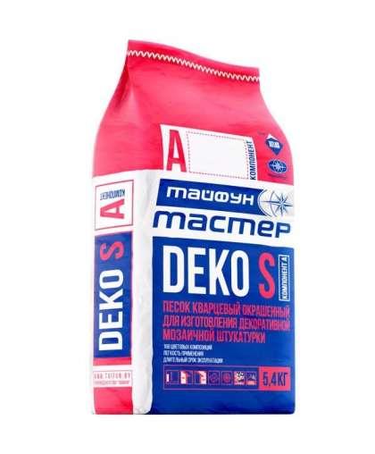 Песок кварцевый окрашенный Тайфун А6 DEKO S 0.2-0.8 мм 5.4 кг серый