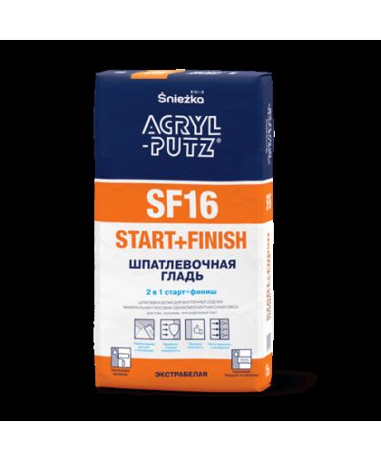 Шпатлевка Sniezka Acryl-Putz SF16 Start+Finish шпатлевочная гладь 2 кг