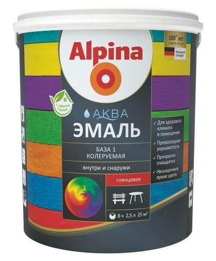 Эмаль Alpina Аква База 1 2.5 л Белая глянцевая