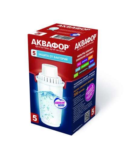 Картридж Аквафор В100-5 бактерицидный
