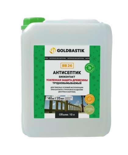 Антисептик Goldbastik Биоконтакт BB 26 усиленная защита древесины 10 л