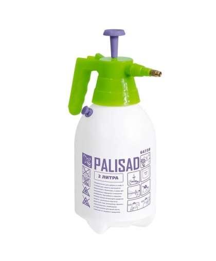 Опрыскиватель 2 л Palisad 64738 ручной с насосом и клапаном сброса давления