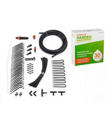Комплект для капельного полива Startul Garden ST6018-30 от ёмкости на 30 растений