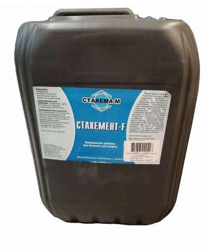 Стахемент F добавка для бетонов и растворов 20 л, Стахема-М
