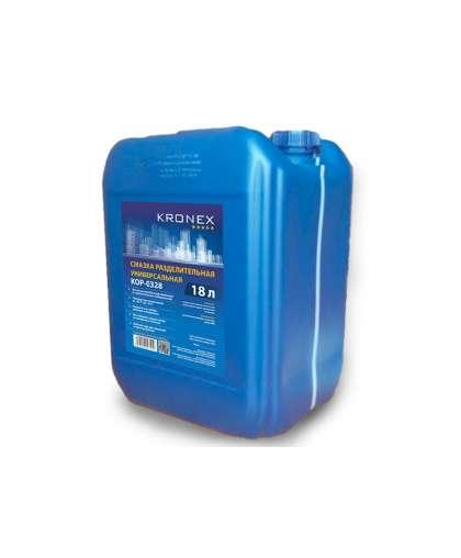 Смазка разделительная универсальная Kronex 18 л