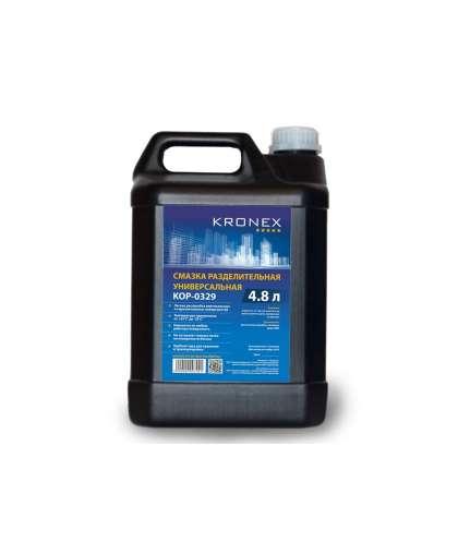 Смазка разделительная универсальная Kronex 4.8 л