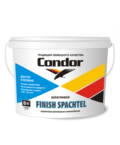 Шпатлевка Condor Finish Spachtel 8 кг