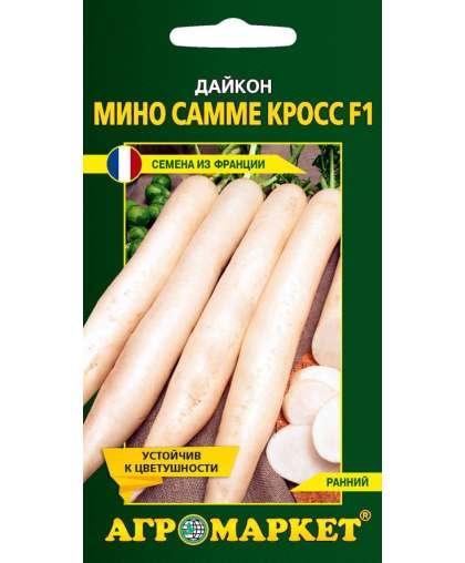 Дайкон Мино Самме Кросс Агромаркет 0.5 г