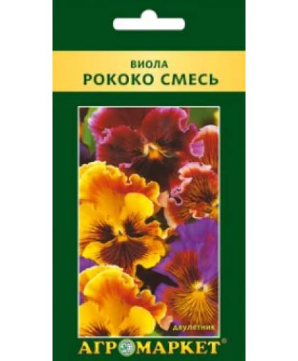Виола Рококо смесь Агромаркет 0.2 г