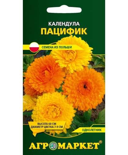 Календула Пацифик Агромаркет 1 г