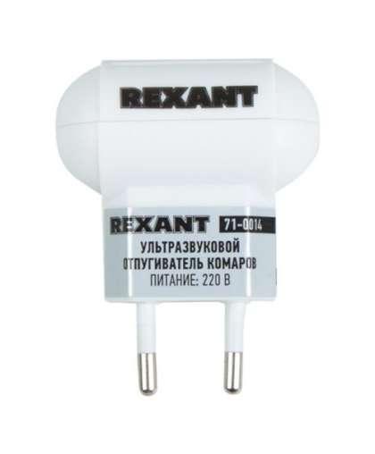 Ультразвуковой отпугиватель комаров Rexant 71-0014 220 В