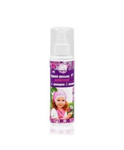 Спрей-лосьон детский от комаров и мошек репеллентный HELP 80522 125 мл