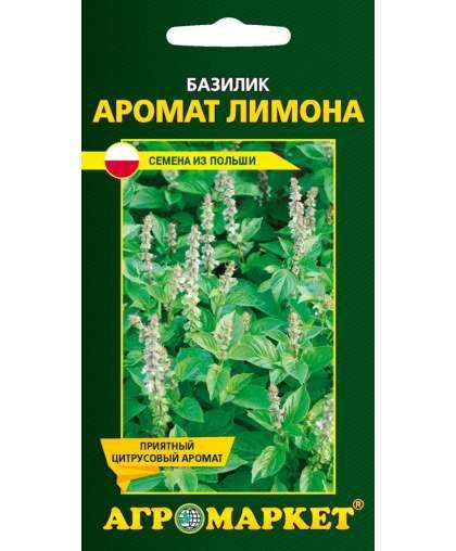 Базилик Аромат лимона Агромаркет 0.5 г