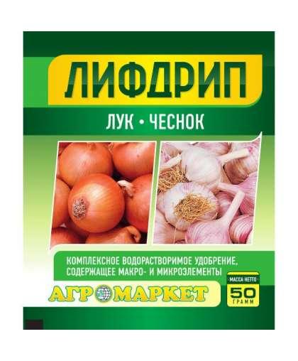 Удобрение Лифдрип лук чеснок 50 г