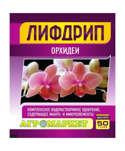 Удобрение Лифдрип орхидеи 50 г