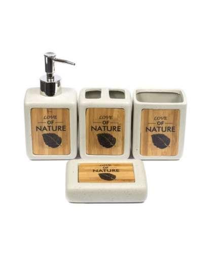 Набор аксессуаров для ванной комнаты Natural арт. 226697222 код 198207