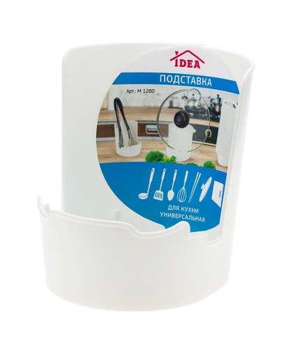 Подставка для кухни универсальная Idea М 1280