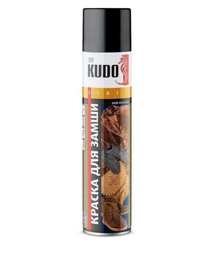 Краска для замши и нубука коричневая Kudo KU-5252 400 мл