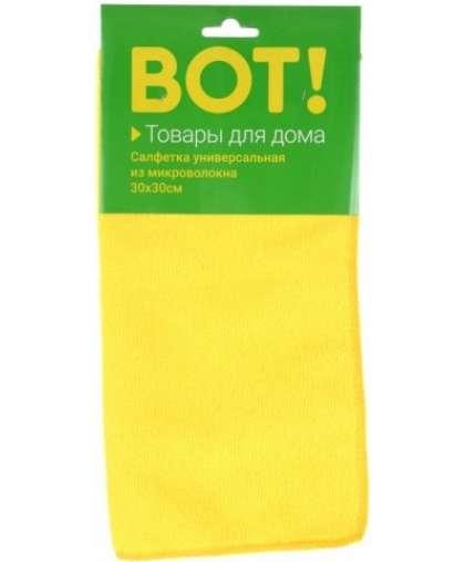 М170902 Салфетка универсальная из  микроволокна 30*30 см