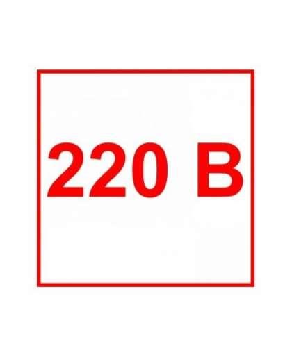 Наклейка маленькая 37 220 В 100*100 мм
