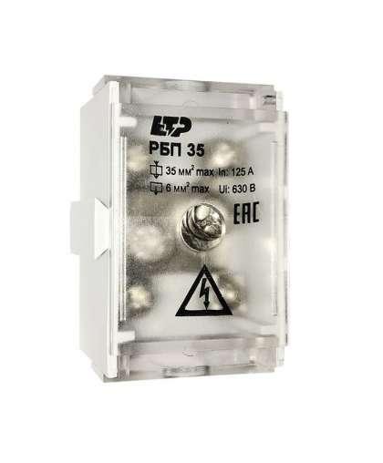 Распределительный блок проходной ETP РБП 35 (1х35-4х6 мм²) 125/50А