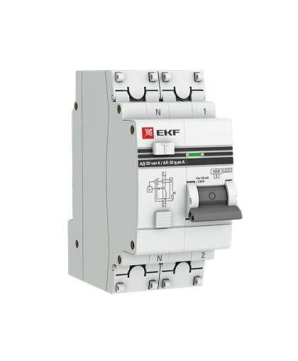 Дифференциальный автомат EKF АД-32 1Р+N 32А 30мА 3кА C 2М PROxima