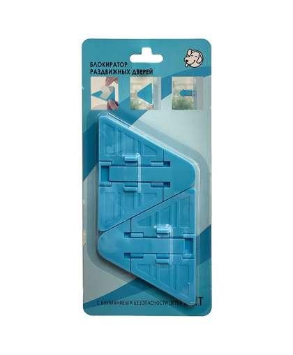 Блокиратор раздвижных дверей Arni A004 Blue голубой