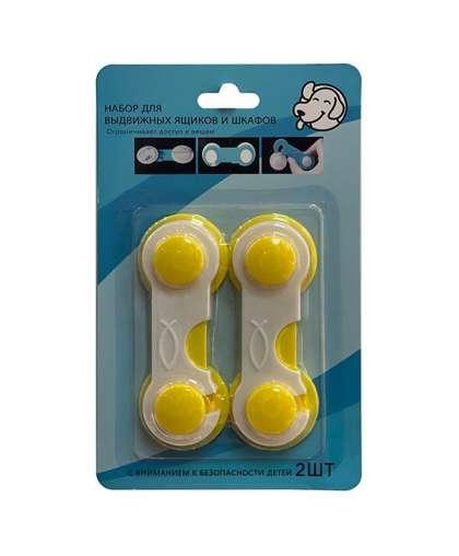 Набор для выдвижных ящиков и шкафов Arni A7-1 Yellow-White