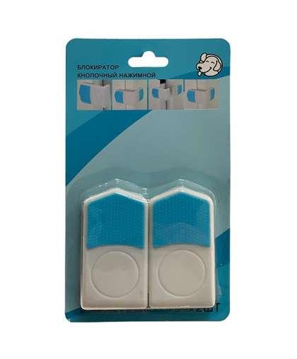 Блокиратор кнопочный нажимной Arni A011 Blue-White бело-голубой