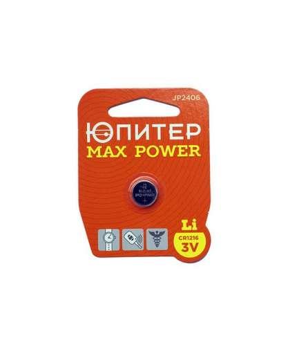 Батарейка Юпитер Max Power CR1216 JP2406 литиевая