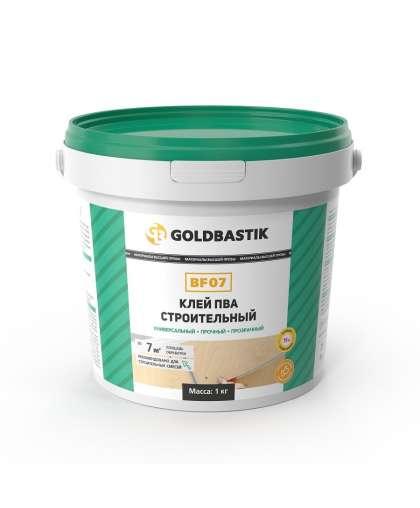 Клей Goldbastik BF 07 ПВА строительный прозрачный 1 кг
