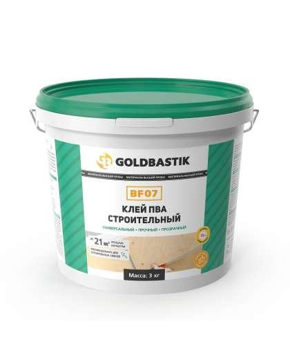 Клей Goldbastik BF 07 ПВА строительный прозрачный 3 кг