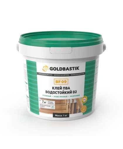 Клей Goldbastik BF 09 ПВА водостойкий D2 прозрачный 1 кг