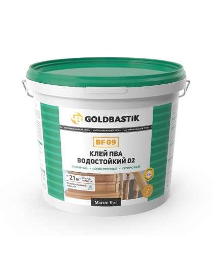 Клей Goldbastik BF 09 ПВА водостойкий D2 прозрачный 3 кг