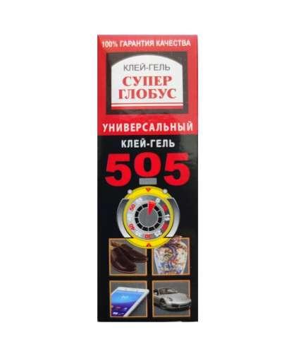 Клей-гель 505 секунда универсальный 3 г