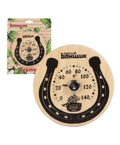 Термометр для бани и сауны Невский Банщик Подкова на счастье Б-1154