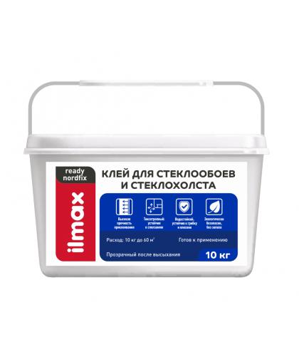 Клей для стеклообоев ilmax ready nordfix 10 кг