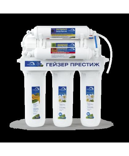 Фильтр для воды Престиж-M с минерализатором, Гейзер