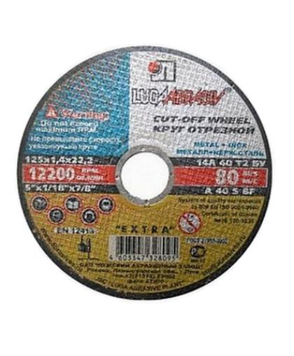 Круг отрезной 125*1,6*22 А 40 S BF 80 2, Лужский абразивный завод